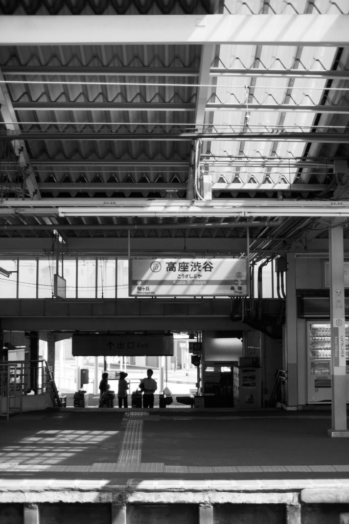 Koza-Shibuya station / 高座渋谷駅