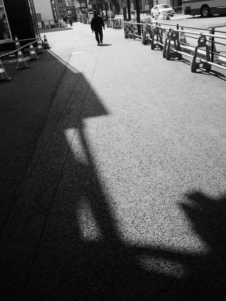 The Shadow Totsuka, Yokohama.